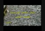 رحلة الحج.. مادة علمية مرئية
