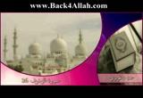 سورة الزخرف - الشيخ حمد دغريري