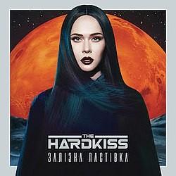 The Hardkiss - Серце